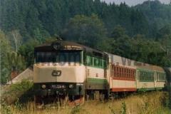 749 256-4 v Jablonném nad Orlicí dne 25.8.2001. foto Tomáš Bartoš